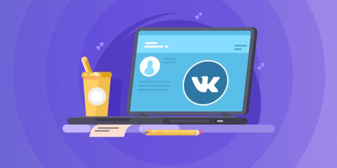 Как еще создать рекламу ВКонтакте